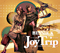 JoyTrip