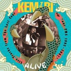 kemuri_alive.jpg